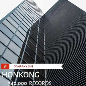 Hong Kong Company List