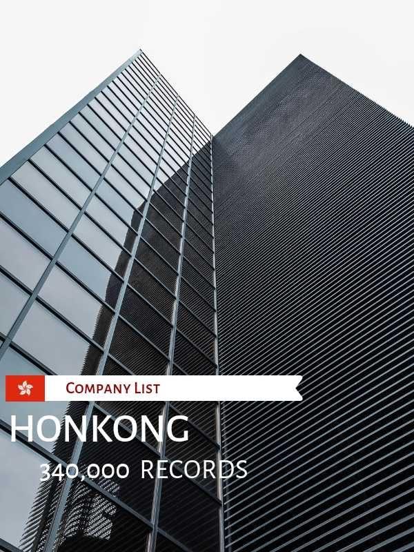 Hong Kong Company List
