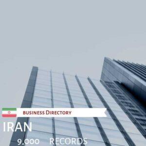 Iran Business directory