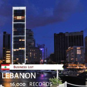 Lebanon Business List